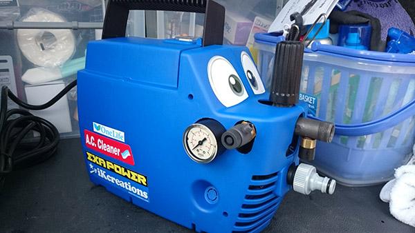 エクサパワーAC - 高吐出力洗浄ガン付・高耐久エアコン洗浄機